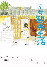 1109-hanji1.jpg