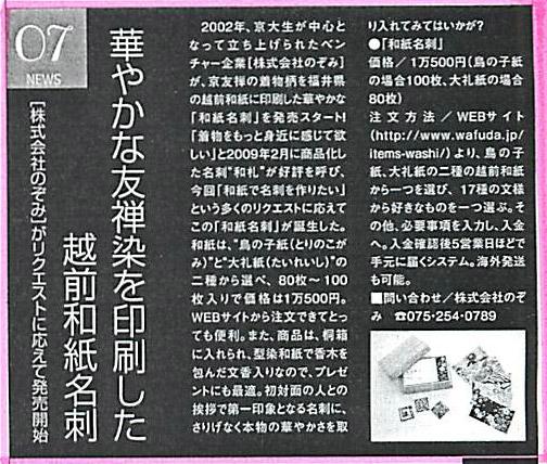 20100725_leaf.jpg