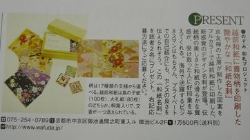 362P1080148203.JPG