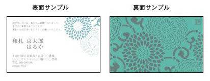 thankscard-img2.jpg