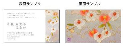 thankscard-img3.jpg