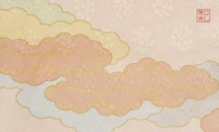128.染分雲とばし/富宏染工*和柄名刺