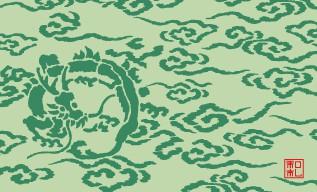 148.龍/近江染工*和柄名刺